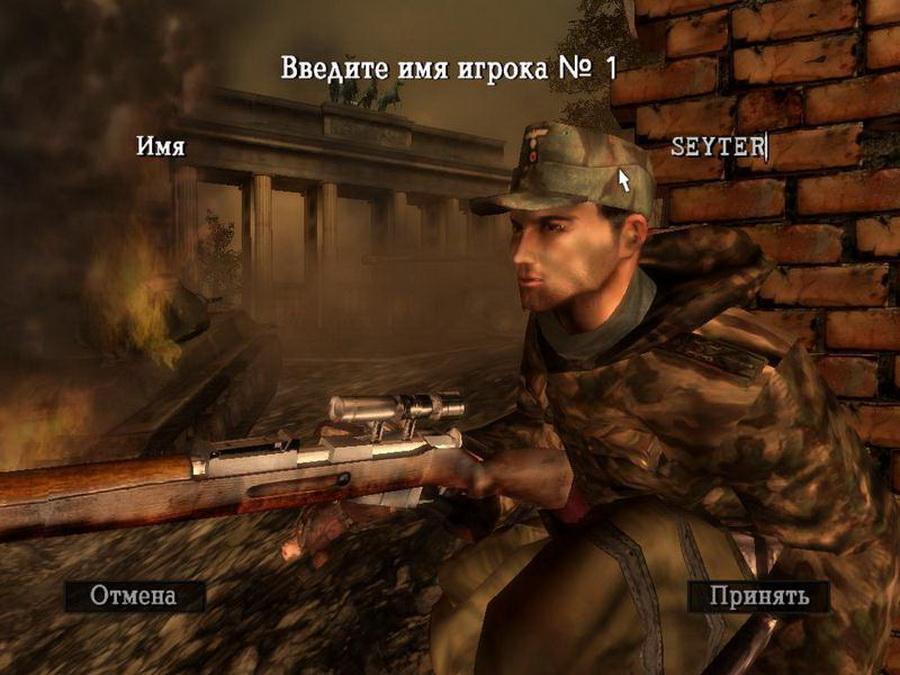 Скачать Игру Снайпер Элит 1 Торрент - фото 7