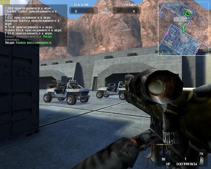 терминатор 3 скачать торрент игра