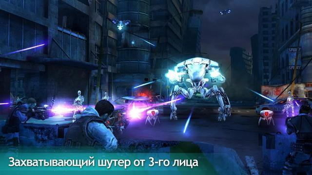 Iron Man Game Торрент