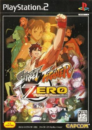 Street Fighter Zero: Fighters Generation / Street Fighter Alpha Anthol ... Скачать Торрент