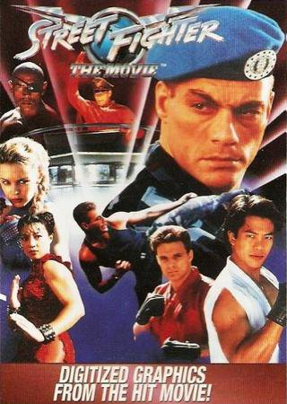 ������� Street Fighter The Movie PSP �������