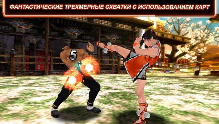 Tekken 7 Game Download For Android Mobile | Android-1.net