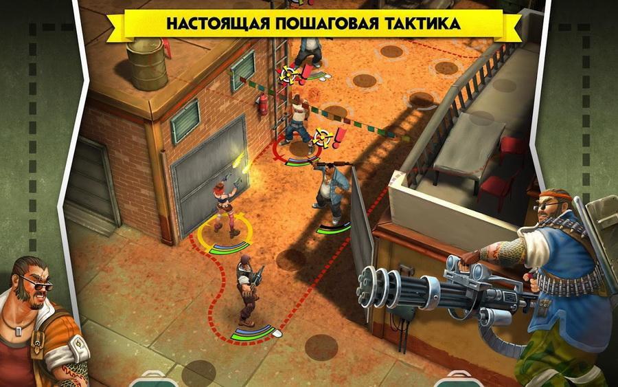 Скачать игру AntiSquad Tactics премиум взлом и прохождение на андроид.