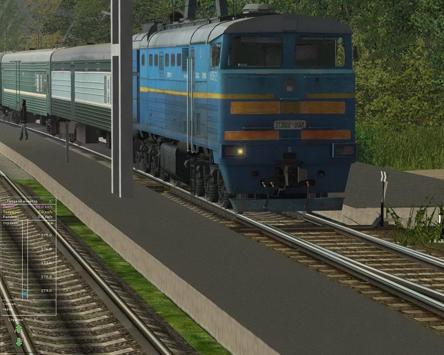 Мегашара (ex dragme. Tv) | скачать: microsoft train simulator.