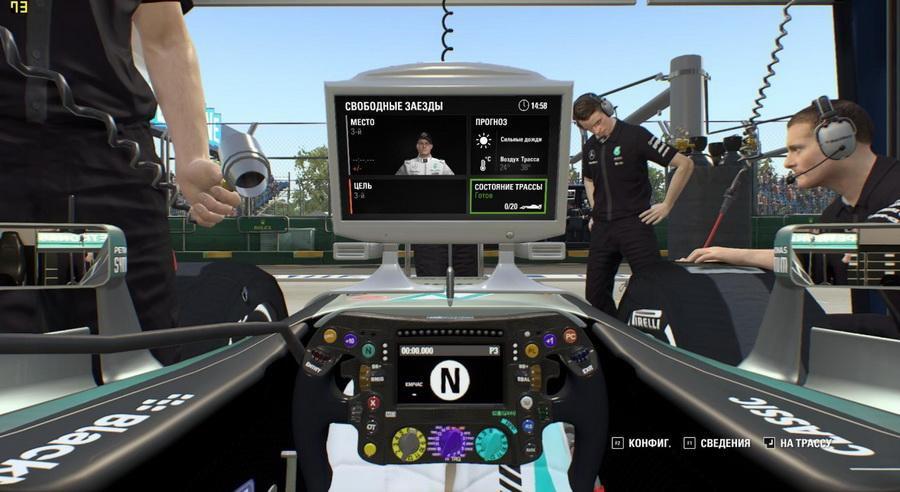 Скачать Игру F1 2015 Через Торрент На Русском Бесплатно На Компьютер - фото 8