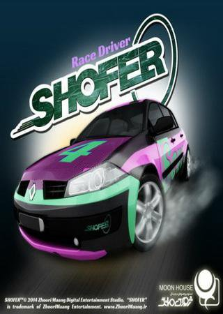 SHOFER Race Driver ������� ���������