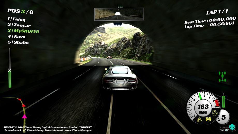 скачать игры на компьютер driver