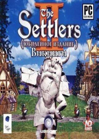The Settlers 2: �������. ��������� ������� ������� �������