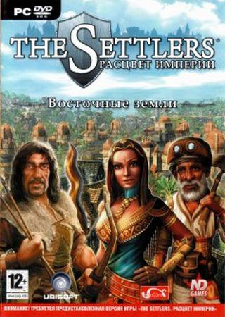 The Settlers 6: ������� ������� & ��������� ����� ������� �������