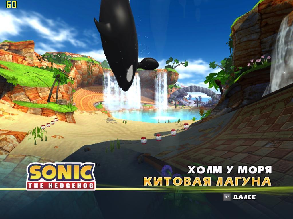 Sonic and sega all-stars racing скачать торрент бесплатно на pc.