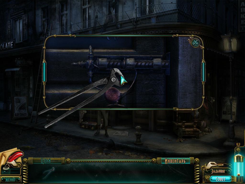 игра невидимка 3