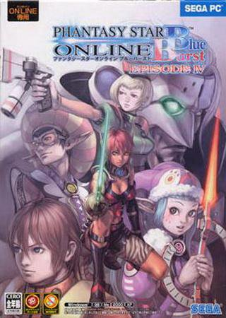 Phantasy Star Online: Blue Burst Скачать Торрент