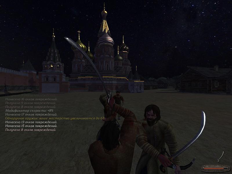 Игра Mount and Blade: Трилогия (2010) Скачать Торрент Бесплатно на Компьютер