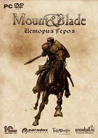 Mount and Blade - �������� ������� �������