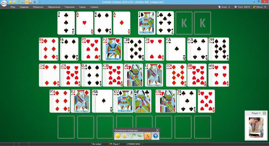 Solitaire - Play numerous solitaire games on Zylom!