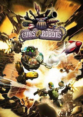 Guns and Robots ������� �������