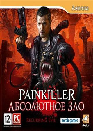 Скачать Painkiller: Recurring Evil торрент
