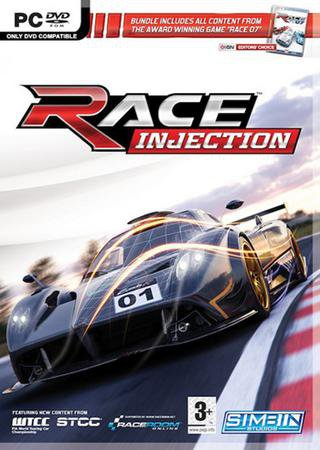 RACE Injection ������� ���������