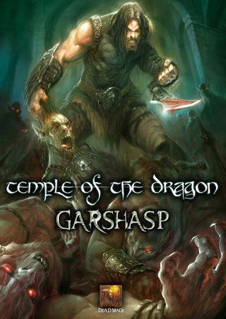 Garshasp Temple Of The Dragon ������� ���������