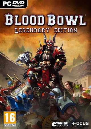 Blood Bowl: Legendary Edition ������� �������