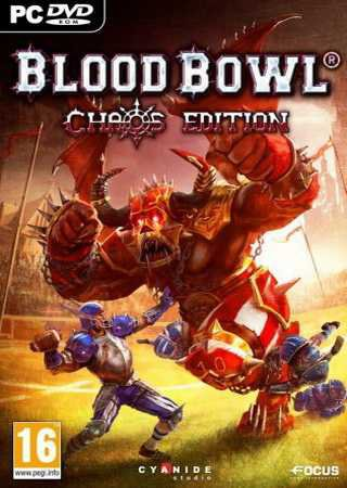 Blood Bowl: Chaos Edition ������� �������