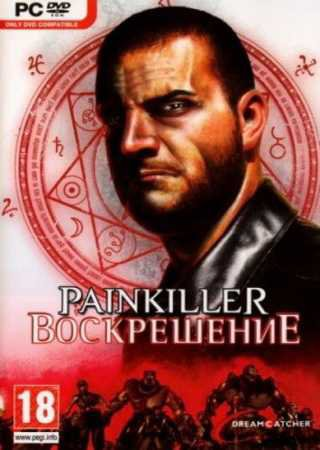Скачать Painkiller: Resurrection торрент