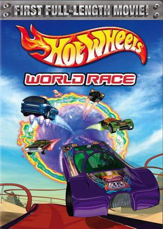 Скачать HOT WHEELS WORLD RACE! торрент