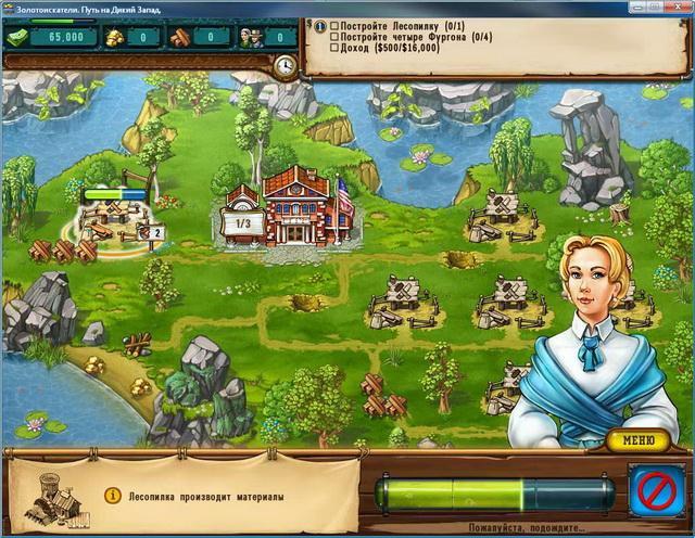 Прохождение Игры Золотоискатели Путь На Дикий Запад 3 Уровень