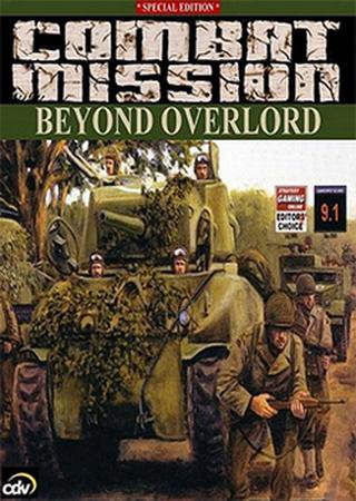 Combat Mission: Beyond Overlord ������� �������