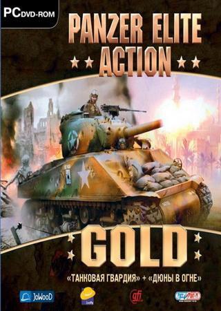 Игра panzer elite action gold: танковая гвардия (2011) скачать.