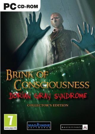 Скачать Игру Край Сознания. Синдром Дориана Грея