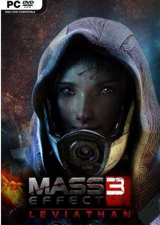 Скачать Mass Effect 3: Leviathan торрент
