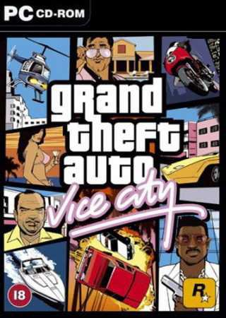 GTA Vice City: Retro City ������� �������