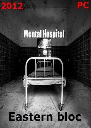 Регистратура больницы пирогова винница