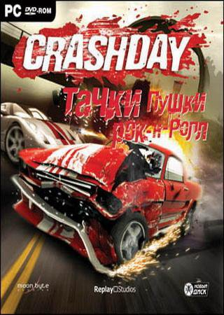 Скачать CrashDay Drugs торрент