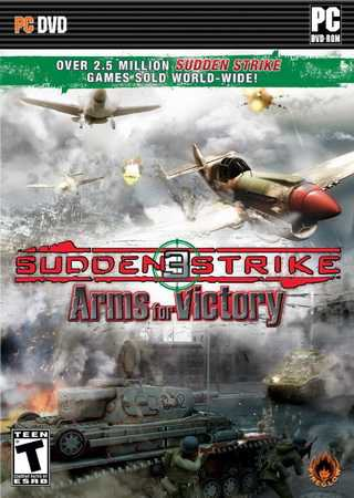 Sudden Strike 3: Arms for Victory Скачать Торрент