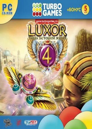 Скачать — luxor 1 — luxor 2 — luxor 3 — luxor 4: тайна загробной.