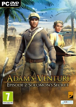 Adam's Venture 2: Solomons Secret ������� ���������