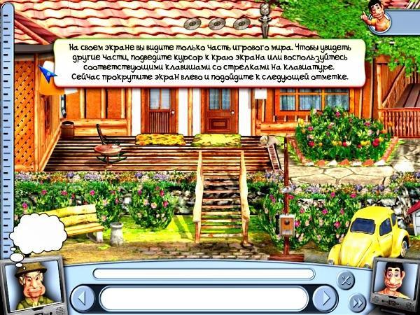 Игру Как Достать Соседа Антология Торрент