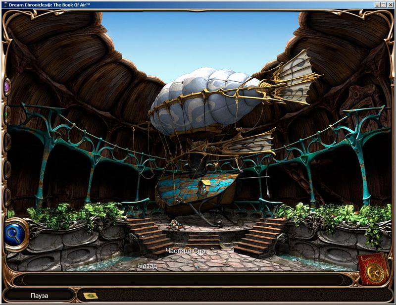 Farm scapes 2 torrent download for Farm house torrent
