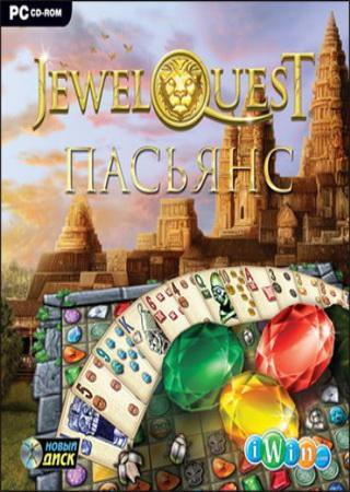 Jewel Quest 3: ������� ������� �������