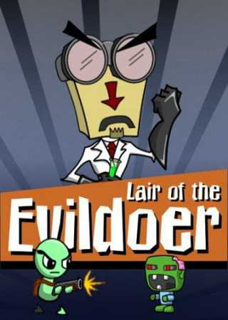 Lair of the Evildoer ������� ���������