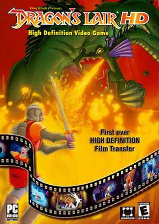 Dragon's Lair HD ������� �������