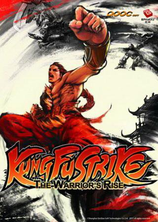 Kung Fu Strike - The Warrior's Rise Скачать Бесплатно