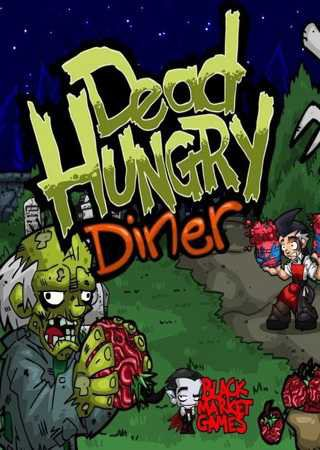 Dead Hungry Diner ������� �������