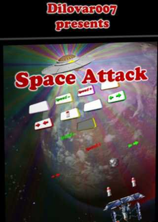 Space Attack Arcanoid ������� �������