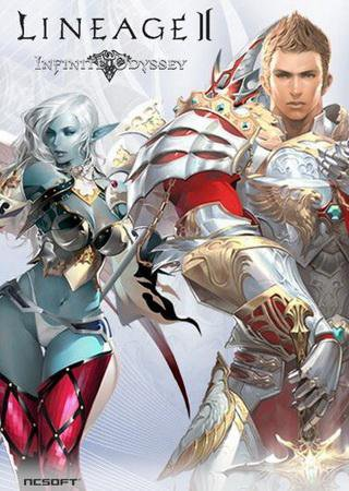 Lineage 2 Infinite Odyssey ������� �������
