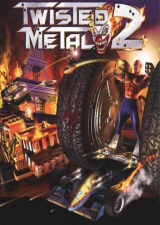 Twisted Metal 2 ������� �������