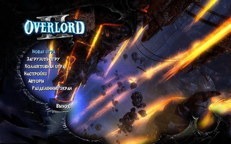 Скачать Игру Overlord На Компьютер На Русском Через Торрент - фото 11