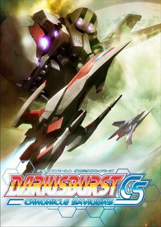 Dariusburst: Chronicle Saviours ������� �������